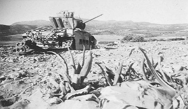 armata-600x347
